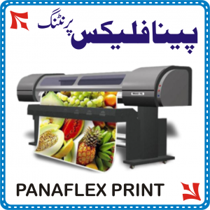 Panaflex Banner Printing in Rawalpindi & Islamabad