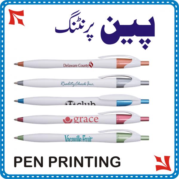 Pen Printing in Islamabad & Rawalpindi