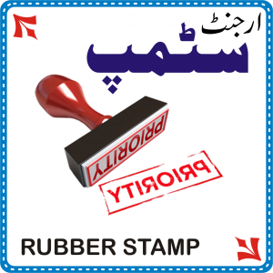 Stamp Maker in Rawalpindi & Islamabad