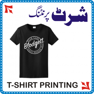 Shirt Printing in Islamabad & Rawalpindi