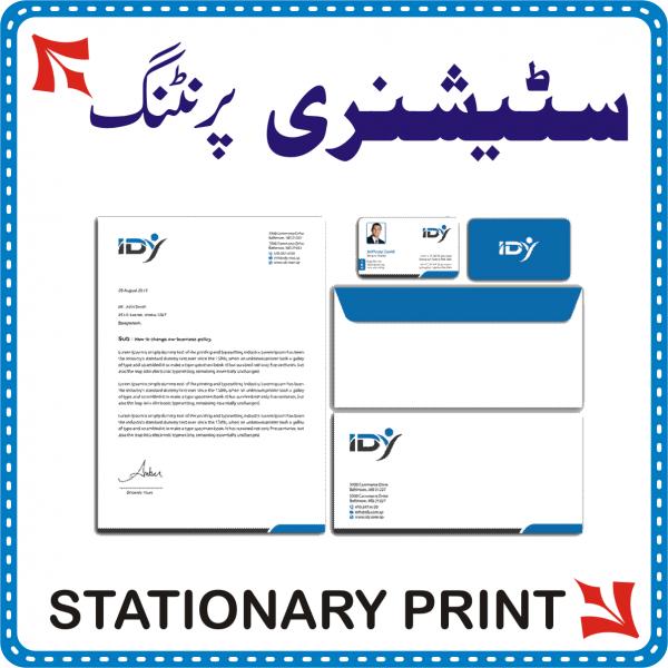 Stationary Printing in Rawalpindi & Islamabad