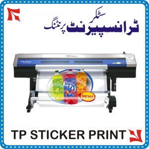 Transparent Sticker in Rawalpindi & Islamabad