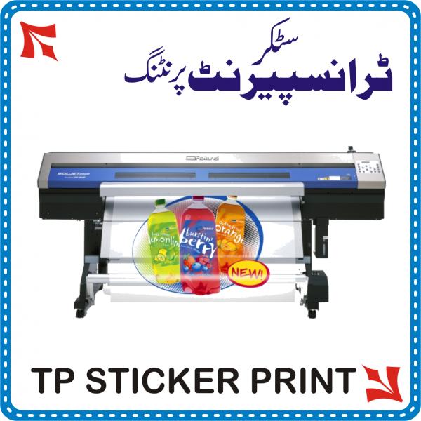 Transparent Sticker in Rawalpindi & Islamabad