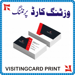 Visiting Card Printing in Rawalpindi
