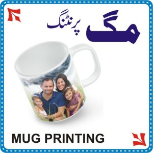 Mug Printing in Rawalpindi