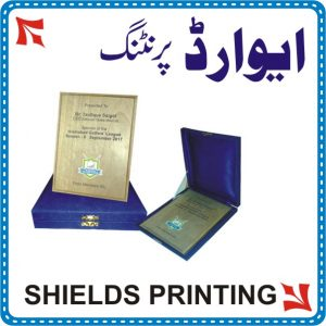 Shields Maker in Rawalpindi & Islamabad